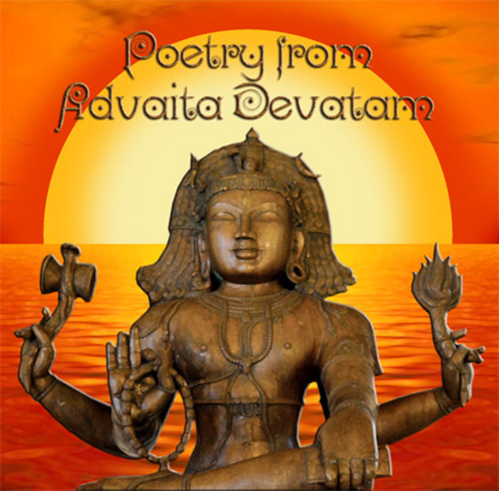 Poetry from Advaita Devatam: Audio CD