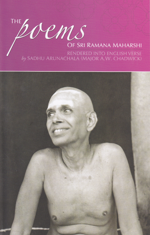 The Poems of Sri Ramana Maharshi