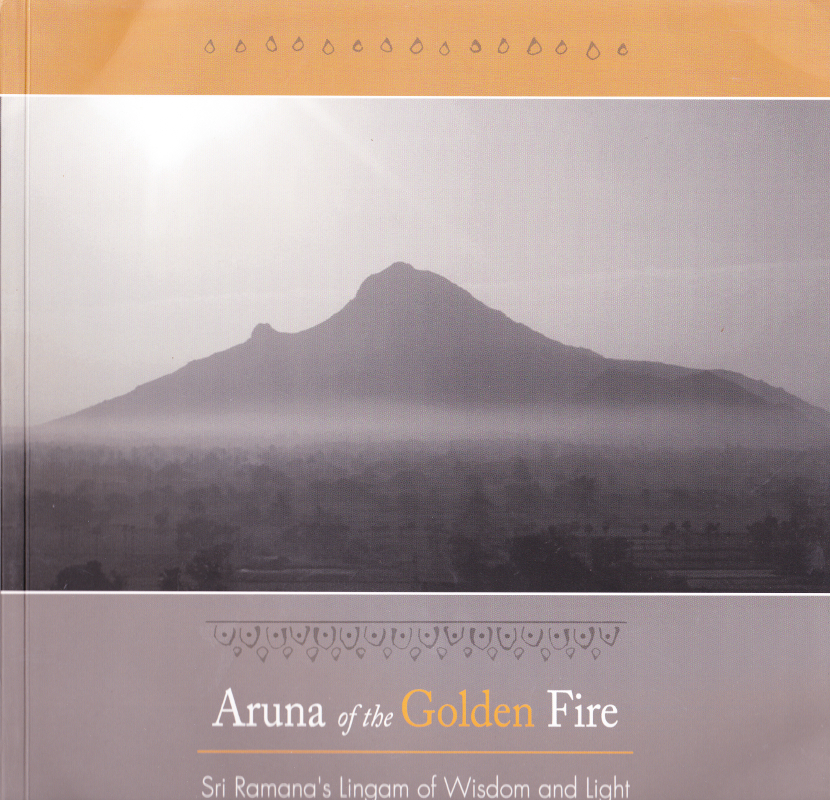 Aruna of the Golden Fire