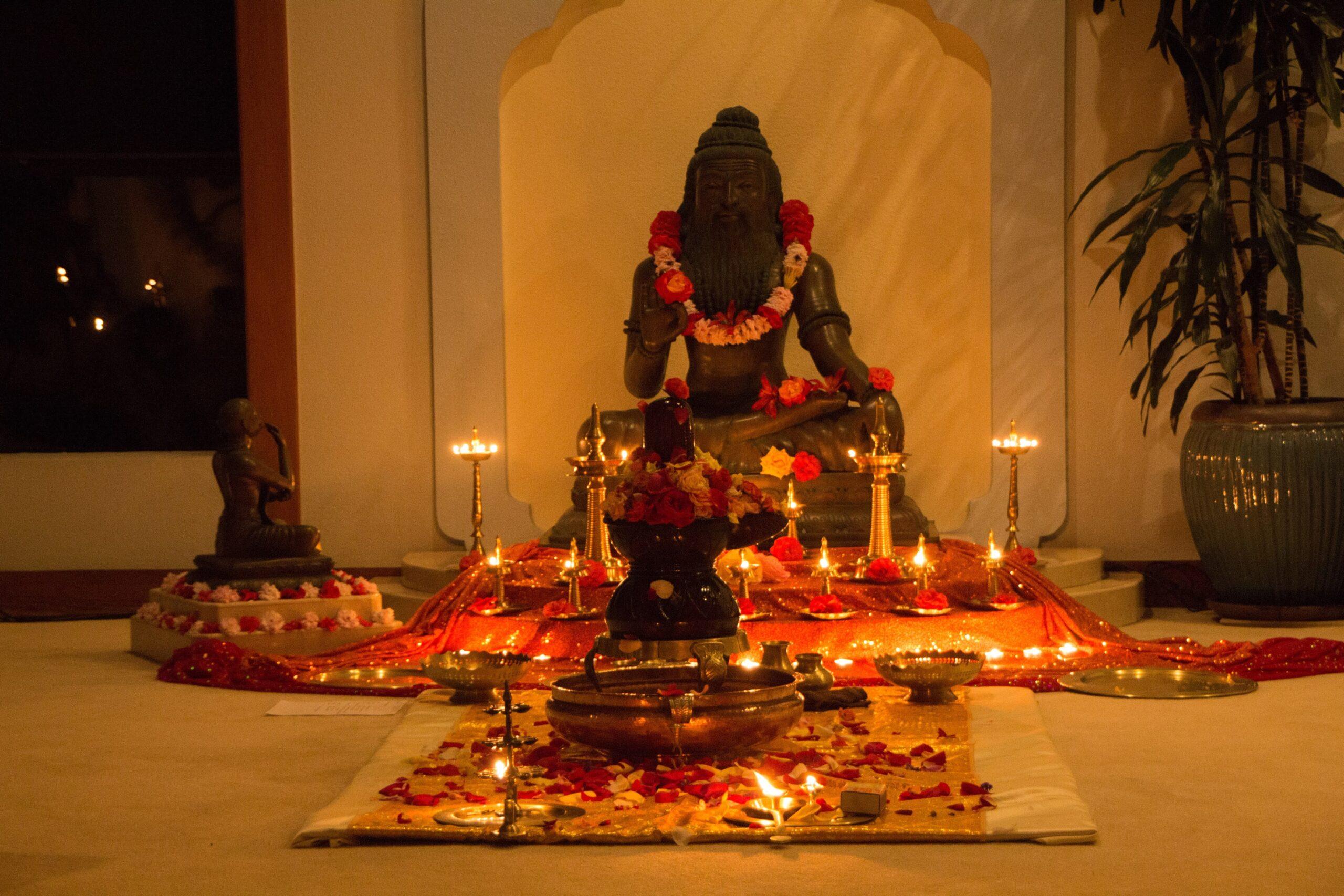 2021 Sri Ribhu Darshanam